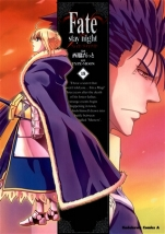 Fate/stay night 18