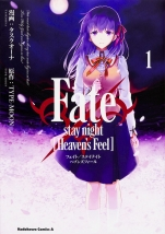 Fate/stay night [Heaven's Feel] 1