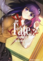 Fate/stay night [Heaven's Feel] 5