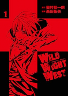 WILD WIGHT WEST 1