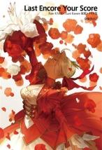 Fate/EXTRA Last Encore 原案シナリオ集「Last Encore Your Score」