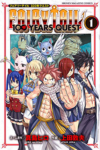 FAIRY TAIL 100YEARS QUEST 1