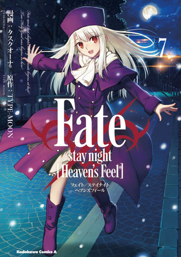 Fate/stay night [Heaven's Feel] 7