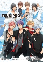 TSUKIPRO THE ANIMATION 1