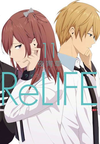 ReLIFE 11
