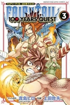 FAIRY TAIL 100YEARS QUEST 3