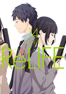 ReLIFE 14