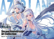 アズールレーン Second Anniversary Art Collection