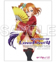 HISTORY OF LoveLive! 4