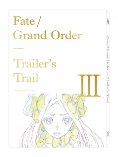 Fate/Grand Order Trailer's Trail III created by A-1 Pictures BD付限定版