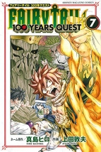 FAIRY TAIL 100YEARS QUEST 7