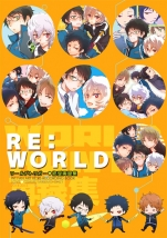 RE:WORLD