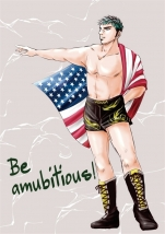 Be amubitious!
