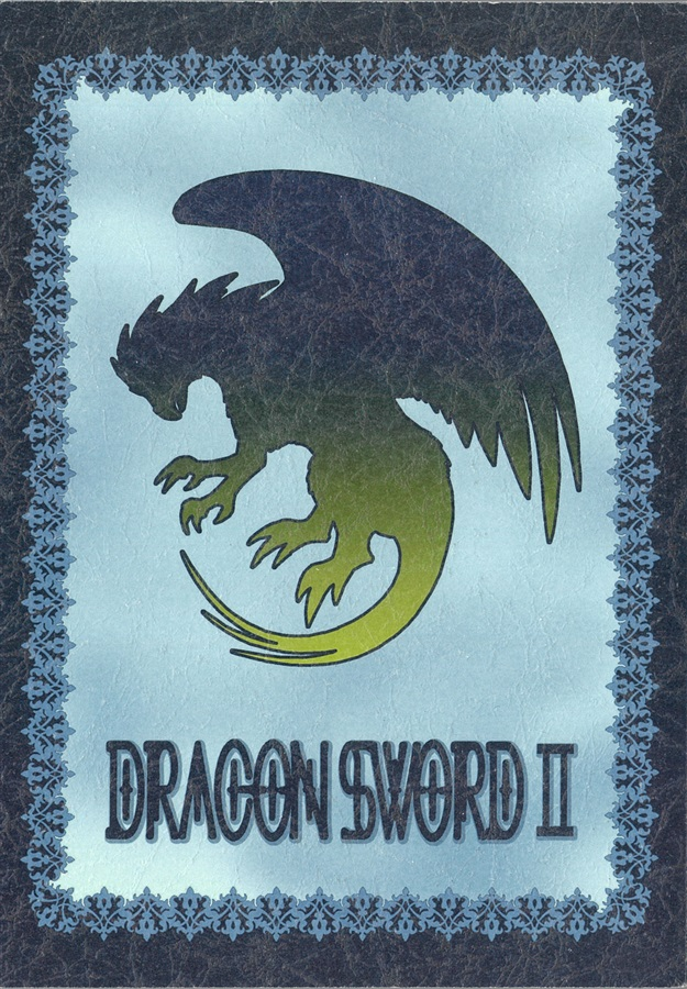 DRAGON SWORD2