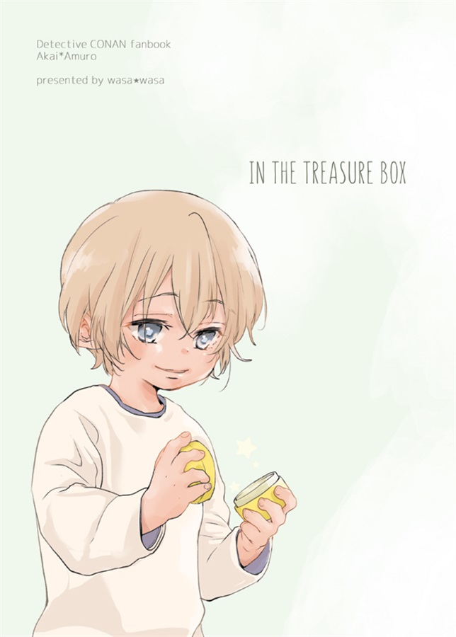 IN THE TREASURE BOX