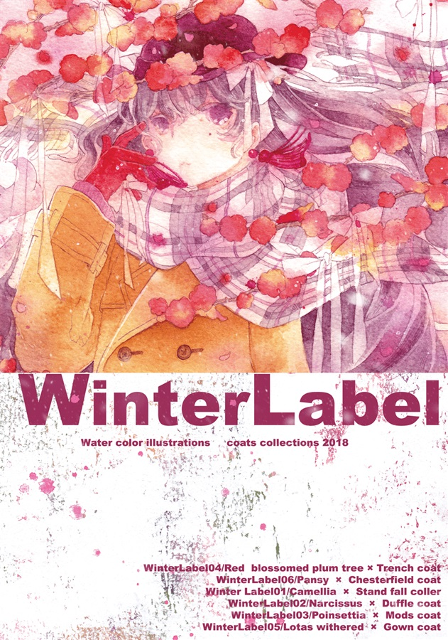 Winterlabel