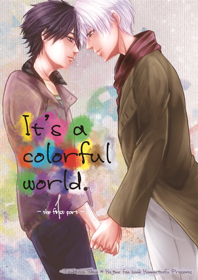 It's a colorful world 1
