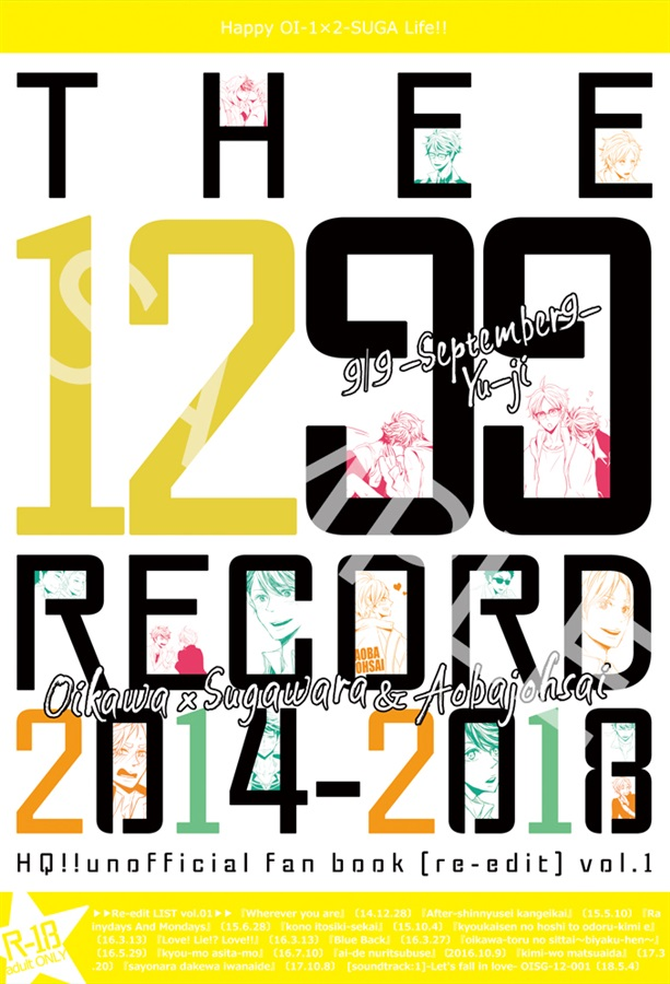 THEE 1299 RECORD 2014-2018