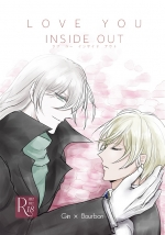 LOVE YOU INSIDE OUT