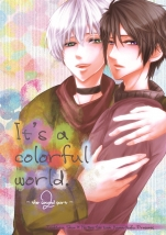 It's a colorful world 2