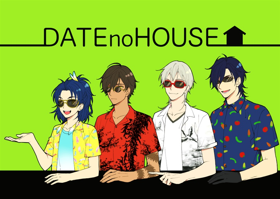 DATEnoHOUSE
