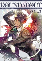 Fullcolr art collection ROUNDABOUT Vol.3