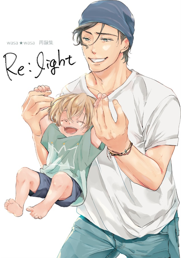 Re:light
