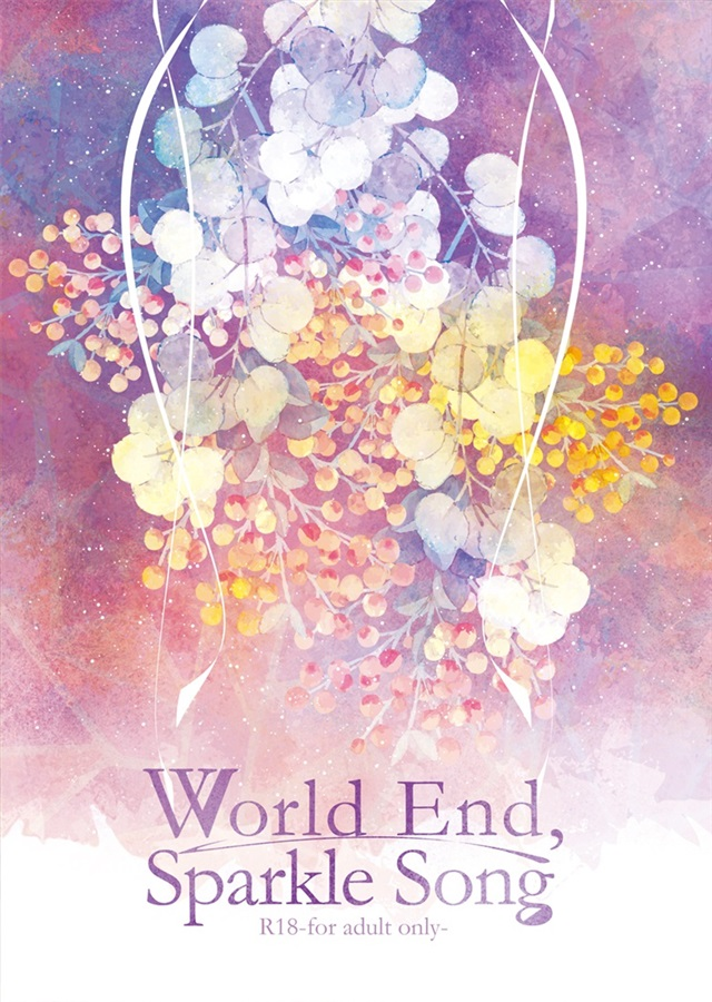 World End, Sparkle Song