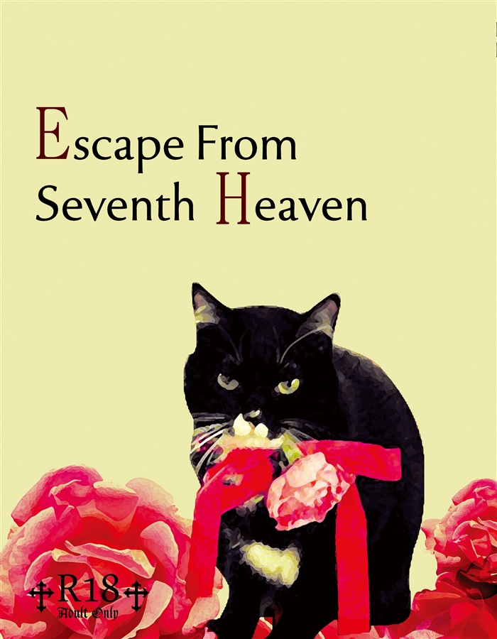 Escape From Seventh Heaven