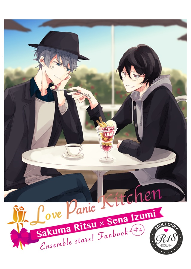 Love Panic Kitchen