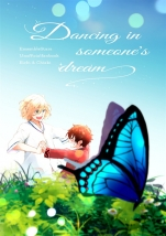 Dancing in someone's dream