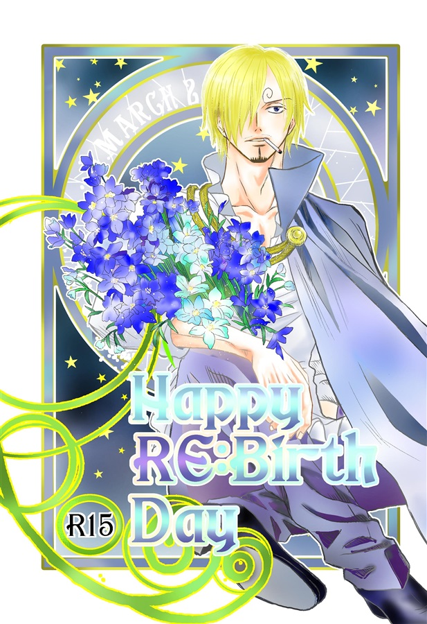 Happy RE:birth Day
