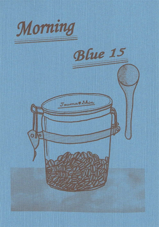 Morning Blue 15