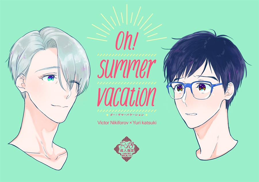 Oh!summer vacation