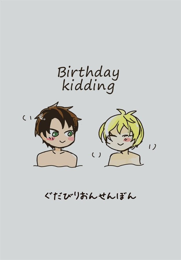 Birthday kidding