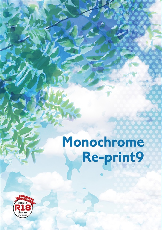 Monochrome Re-print9