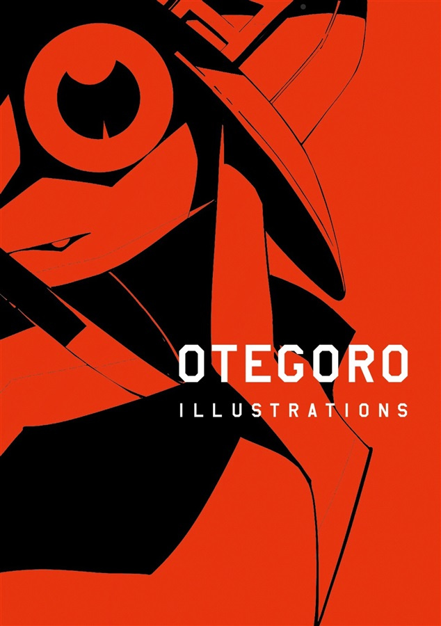 OTEGORO illustrations