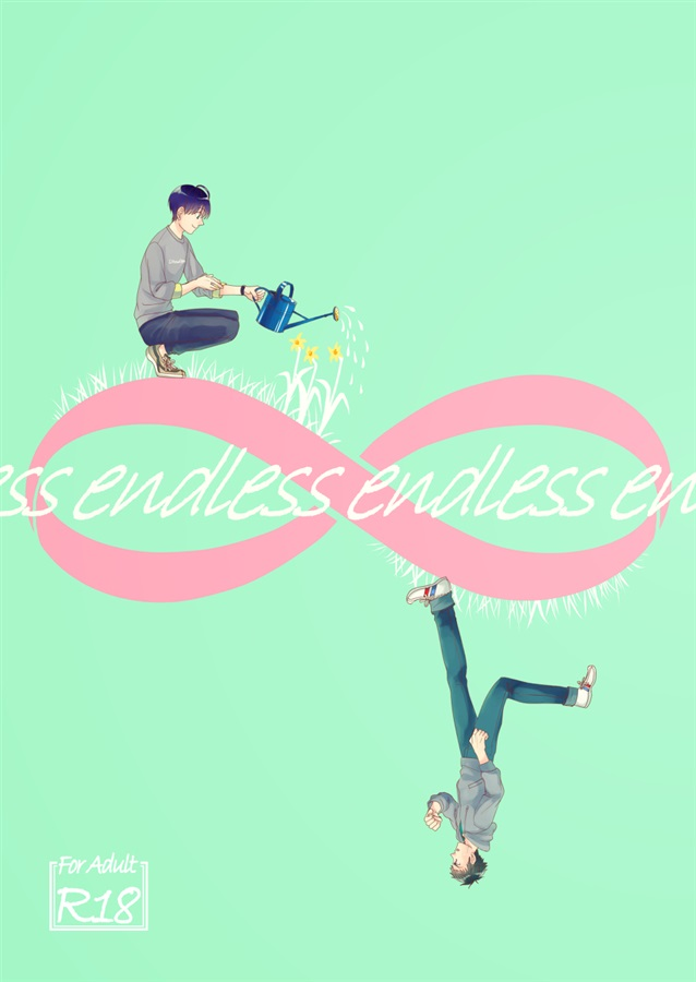 endlessendless