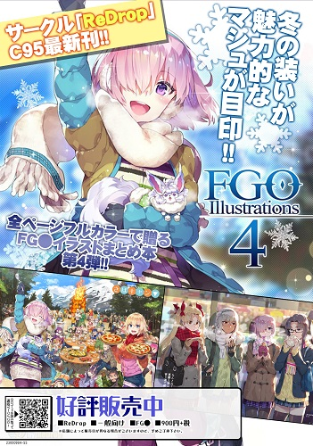 FGO Illustrations 4