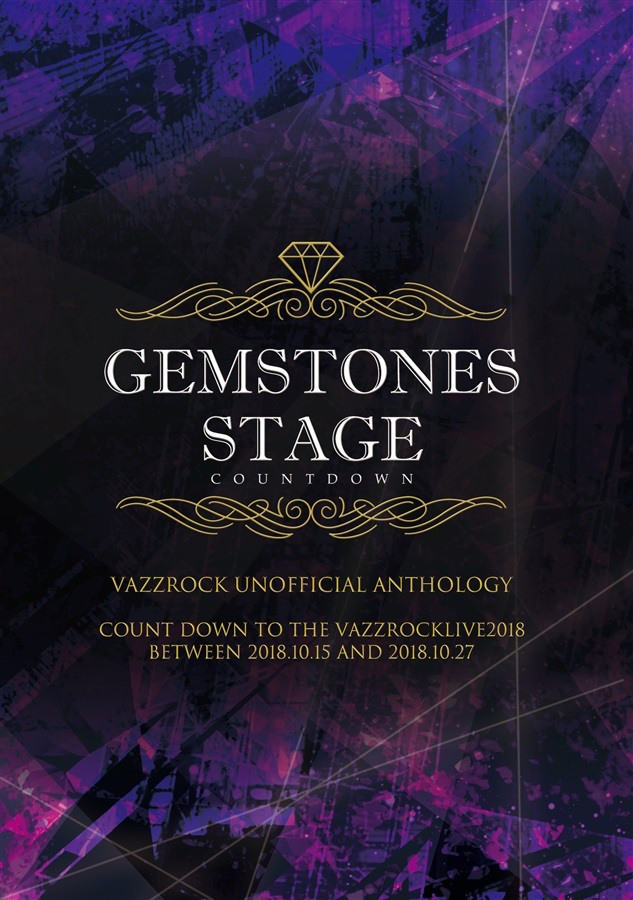 GEMSTONES STAGE