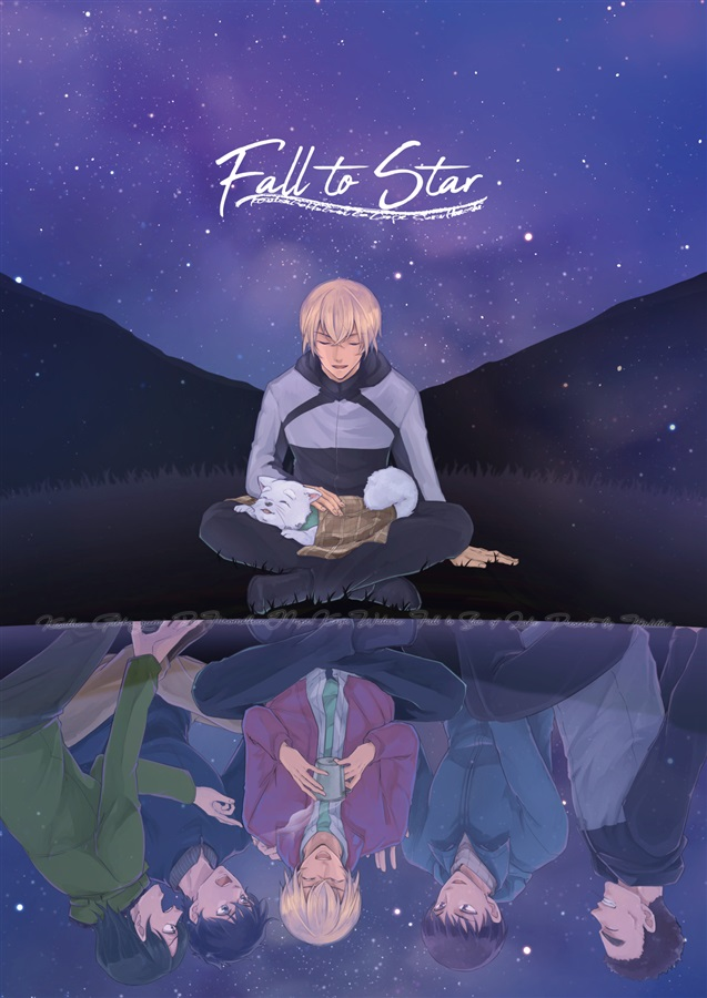 Fall To STAR