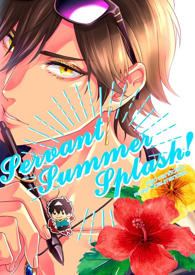 servant summer splash!