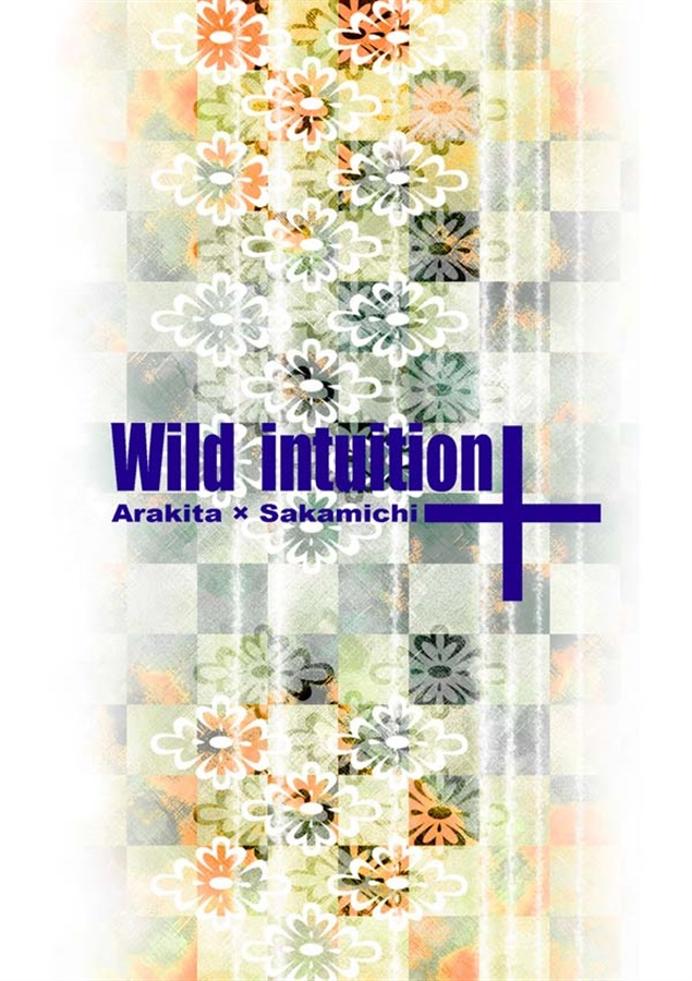 Wild intuition +