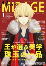 Fate/Men's MIRAGE 2019 1月号
