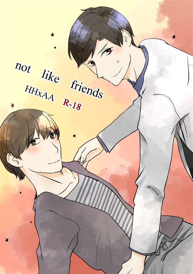 not like friends