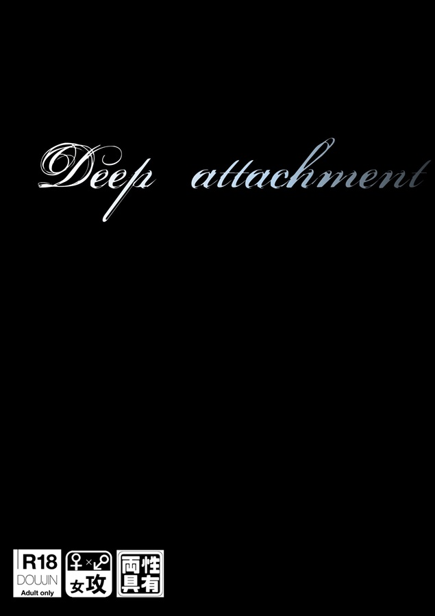 Deep attachment