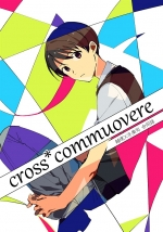cross* commuovere