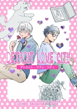 DETROIT LOVE CITY