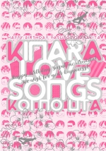 KINARA LOVE SONGS
