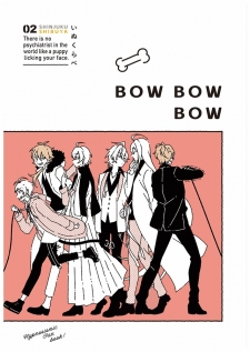 BOW BOW BOW いぬくらべ2